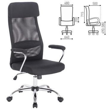 Кресло офисное, хром, ткань, сетка, черное Brabix Flight EX-540
