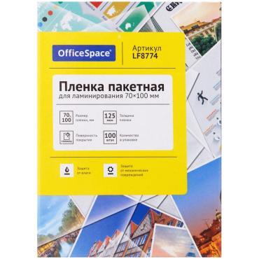Пленка для ламинирования OfficeSpace 70*100мм, 125мкм, глянец, 100л.