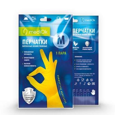 Латексные перчатки Хозяйственные 1 пара размер S mediOk, пластиковый пакет