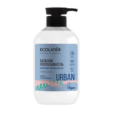 Бальзам-ополаскиватель для всех типов волос Ecolatier Urban Кокос и шелковица, 400 мл., Пластиковый флакон с дозатором
