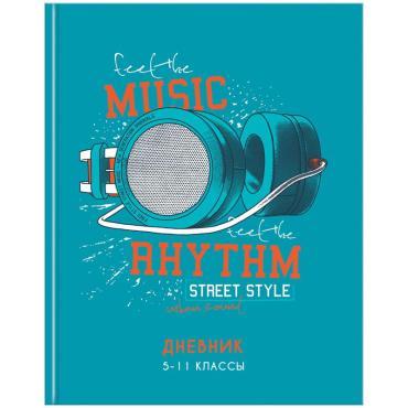 Дневник 5-11 кл. 48л. (твердый) Music rhythm, матовая ламинация, выборочный лак