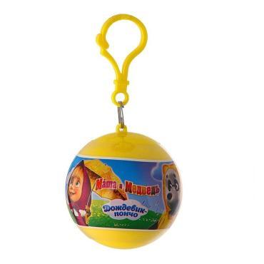 Дождевик-пончо в шаре рост 105, желтый, 105*80*30, Маша и Медведь, пластиковая упаковка
