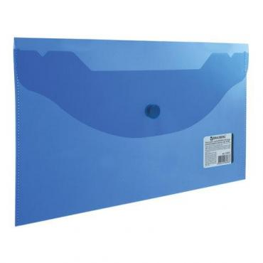 Папка-конверт с кнопкой малого формата (250х135 мм.), прозрачная, синяя, 0,18 мм., Brauberg