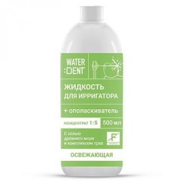 Фитокомплекс без фтора жидкость для ирригатора Waterdent