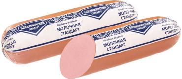 Колбаса вареная молочная Стандарт в/с ц/о, Владимирский Стандарт, 1,3 кг., оболочка