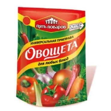 Приправа Овощета, Пять поваров, 200 гр., флоу-пак