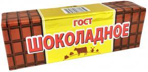 Спред растительно жировой с ЗМЖ Шоколадное 62,0% 500 гр., обертка фольга/бумага