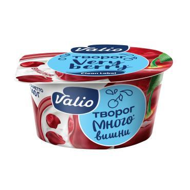 Творог Valio с вишней 3,5%