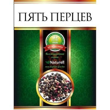 Смесь Naturell Пять перцев, 15 гр., сашет