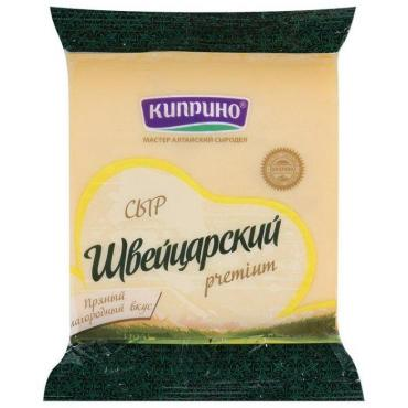 Сыр Киприно  Швейцарский ф/п полноцветный , 200 гр., ПЭТ