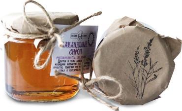 Лавандовый сироп, Таёжный тайник, 200 гр., стекло