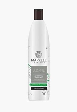 Бальзам для нейтрализации желтизны волос, Markell, Color freeze 300 мл., плаcтиковая бутылка