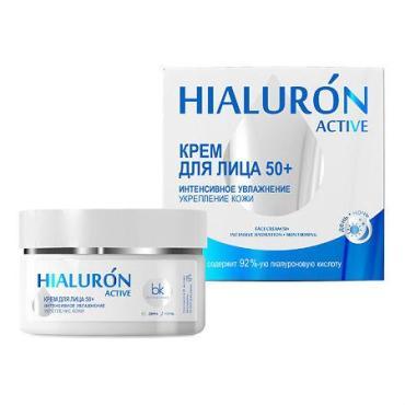 Крем для лица 50+ интенсивное увлажнение укрепление кожи BelKosmex Hialuron Active 48 гр., пластиковая банка
