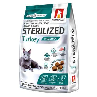 Сухой корм для кошек, индейка Зоогурман Sterilized 350 гр., пластиковый пакет