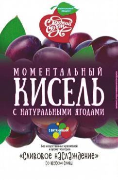 Кисель моментальный со вкусом сливы, Сладкий  Сезон, 30 гр., пакетик