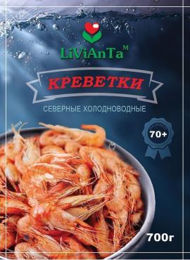 Креветки холодноводные сырьевые 7% гл. размер 70,  LiViAnTa, 700 гр., флоу-пак