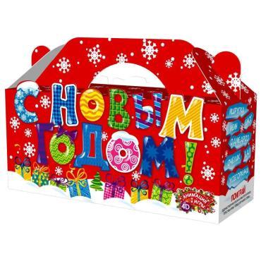 Новогодний подарок Коробка С Новым Годом Красный Октябрь 800 гр., картонная коробка