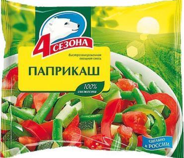 Мороженое ванильное, 0% сахара, Коровка из Кореновки, 80 гр., стакан бумажный