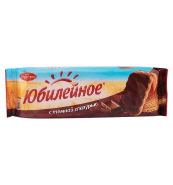 Печенье витаминизированное с глазурью, Юбилейное, 116 гр., флоу-пак