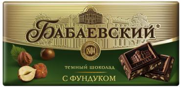 Шоколад темный с фундуком Бабаевский, 100 гр., обертка фольга/бумага