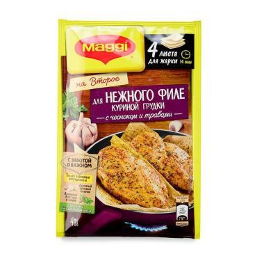 Смесь для нежного филе куриной грудки с чесноком и травами Maggi На второе, 30,6 гр., сашет