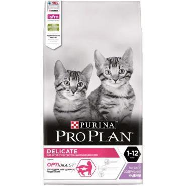 Корм сухой для котят с чувствительным пищеварением или с особыми предпочтениями в еде, с индейкой Pro Plan, 7 кг., пластиковый пакет