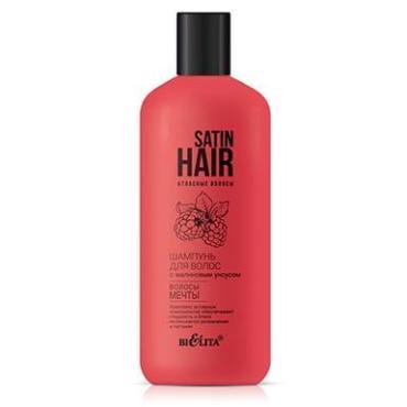 Шампунь для волос с малиновым уксусом Bielita Satin hair Волосы мечты, 380 мл., пластиковая бутылка