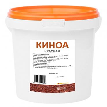Киноа красная HobbyHelper, 700 гр., пластиковое ведро