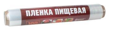 Пленка пищевая 300 мм.*100 м., Домашний сундук, полиэтиленовая пленка