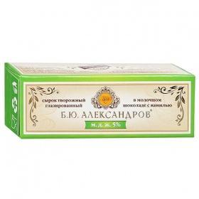 Сырок глазированный в молочном шоколаде с ванилью 5 % Б.Ю.Александров, 50 гр., картон