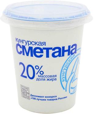 Сметана 20% Кунгурский МК, 180 гр., пластиковый стакан