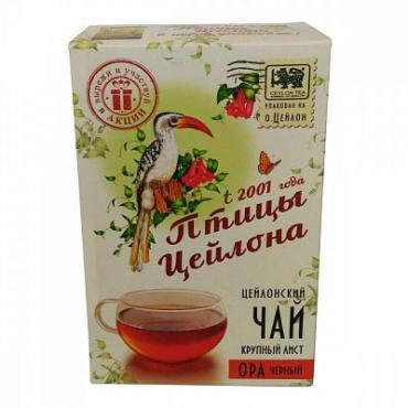 Чай чёрный листовой  OPA, Птицы Цейлона, 100 гр., картон