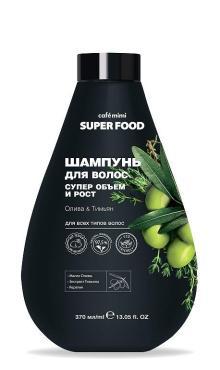 Шампунь для волос Супер объем и рост Олива и Тимьян Cafe Mimi Super Food, 370 мл., ПЭТ