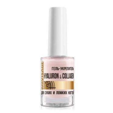 Средство по уходу за ногтями Гель-укрепитель, LuxVisage Hyaluron & Collagen, 9 гр., стекло