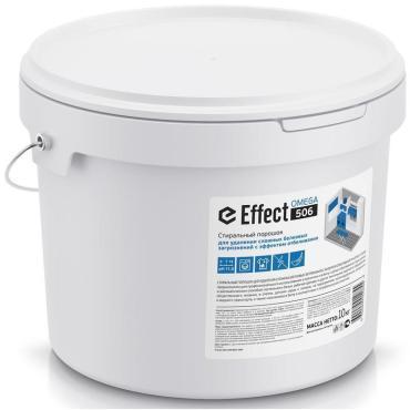 Профессиональный стиральный порошок для удаления сложных белковых загрянений с отбеливающим эффектом Effect omega 506, 10 л., пластиковое ведро