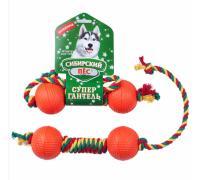 Игрушка для собак D=85 мм., с ручкой ХБ Сибирский пес Супер Гантель