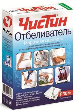 Отбеливатель Био-актив Чистин profit, 280 гр., картон