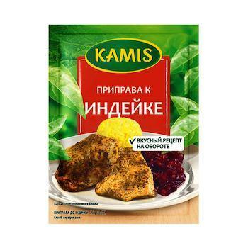 Приправа к индейке Kamis, 25 гр., сашет