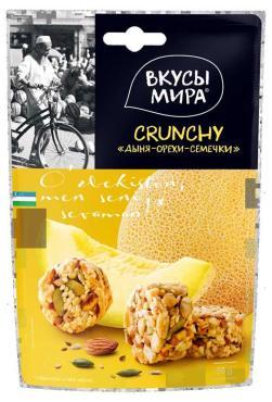 Снеки дыня-орехи-семечки Вкусы мира Crunchy , 50 гр., дой-пак