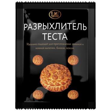Разрыхлиель теста Relish, 20 гр., сашет