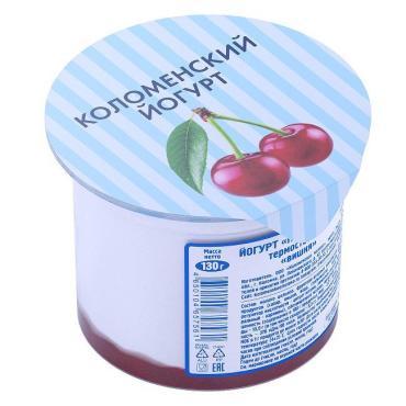 Йогурт из молока термостатный мжд 3% Вишня, Коломенский, 130 гр., ПЭТ