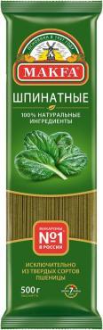 Макаронные изделия шпинатные Makfa, 500 гр., флоу-пак