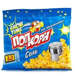 Попкорн Show time Соль для приготовления в микроволновой печи