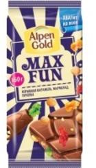 Шоколад Alpen Gold Max Fun Молочный со взрывной карамелью мармеладом и печеньем