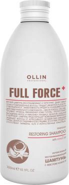 Шампунь Ollin Professional Full Force интенсивный восстанавливающий с маслом кокоса