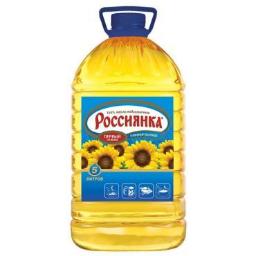 Масло Россиянка Подсолнечное рафинированное