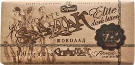 Шок. горький-элитный 72 проц.какао 90г х 28 , Спартак, 90 гр., обертка фольга / бумага