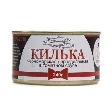 Килька Месье Черноморская неразделанная в томатном соусе