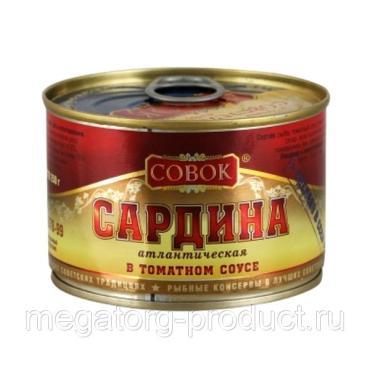 Сардина атлантическая Совок в томатном соусе