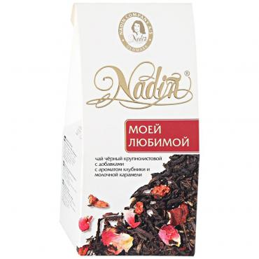 Чай Nadin Моей любимой черный крупнолистовой